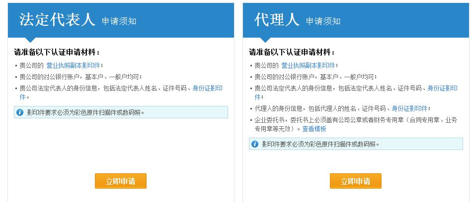 alipay-online-payment-interface-03