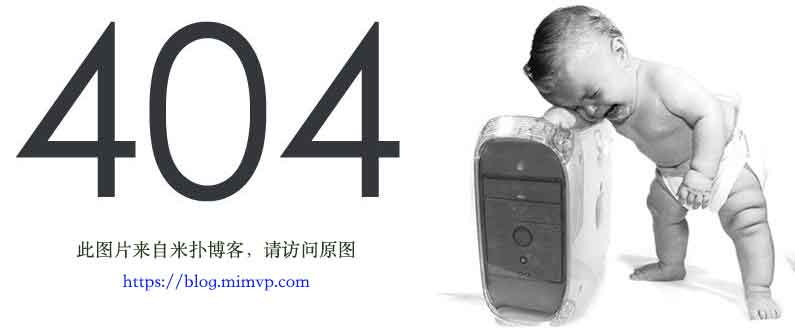 alipay-online-payment-interface-08