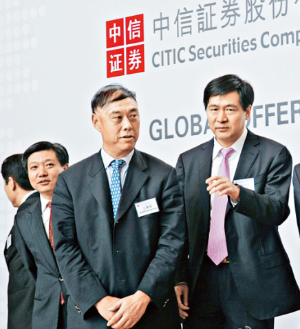 general-manager-of-citic-securities-cheng-boming-on-bailouts-market-of-a-faulty-relief-02
