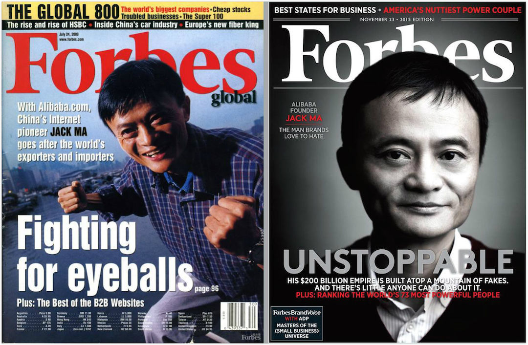forbes-comments-on-ma-alibaba-and-40000-thieves-02
