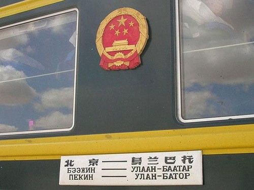 exit-strategies-china-most-strong-train-take-the-train-to-abroad-09