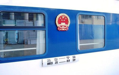 exit-strategies-china-most-strong-train-take-the-train-to-abroad-12