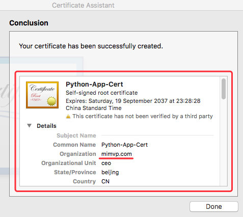 mac-os-x-do-you-want-the-application-python-app-to-accept-incoming-network-connections-06